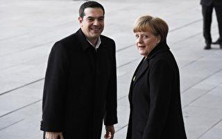 希腊:德国欠希腊二战赔款2790亿欧元