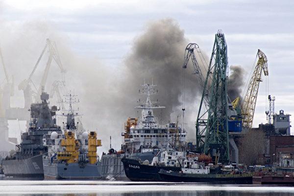 俄罗斯核潜艇维修中失火