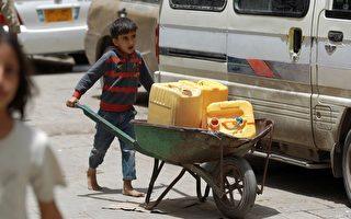 联合国:也门空袭 至少74名儿童遇害