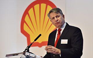 荷蘭皇家殼牌470億英鎊收購英國天然氣公司