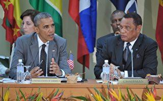 赴美洲峰會前 奧巴馬警告北京勿欺壓鄰國