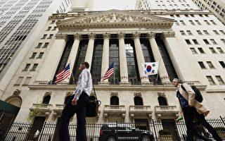 美国人52%对股市敬谢不敏 专家支招
