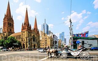 墨尔本具足吸引力 更多悉尼外省移民迁入