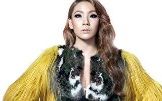 2NE1李彩麟獲選《時代》影響力人物Top2