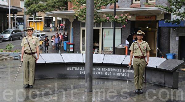 2004年落成的澳洲华裔军人从军纪念碑。(邓皓/大纪元)