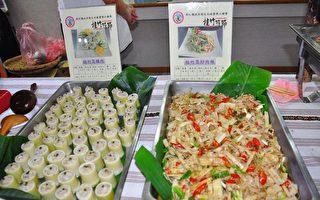 桂竹筍佳餚。(尖石鄉公所提供)
