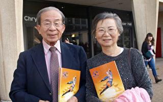 华人夫妇:善的力量启发人心