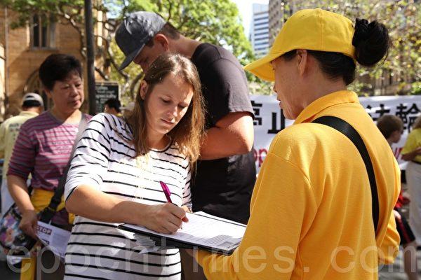 一个半小时内,有254人在谴责中共强摘器官的征签表上签了名。(摄影:何蔚/大纪元)