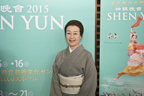 日本古典舞的著名流派立花流的立花志乃(TachibanaShino)女士觀看神韻演出後讚歎「宛如閱讀一篇篇引人入勝的中國歷史短篇小說。讓人回想起古風悠悠,典雅大度的中國,不免心中升起敬仰之意。」(野上浩史/大紀元)