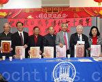 紐約中華民族藝術研究會、詩書琴棋會、美東黃埔軍校同學會14日宣布,將於8月15~16日聯合舉辦「慶祝抗戰勝利70週年書畫展」,歡迎文藝界人士踴躍投稿。(蔡溶/大紀元)