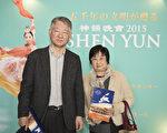 日本精神神經科診療所協會理事長正岡哲先生和太太於4月16日在日本西宮市觀賞了神韻紐約藝術團的演出(Nogami/大紀元)