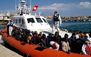 地中海难民悲剧 人权组织吁欧盟出面解决