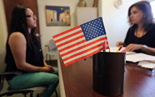 美国政府已向54.1万无证居民发放社安号