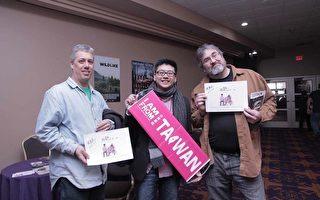 洪馬克訪好萊塢 讓全球看臺灣電影