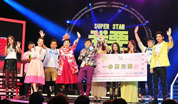 "《SUPER STAR我要当歌手》改版""红白对抗""新赛制,优胜决选。(台视提供)"