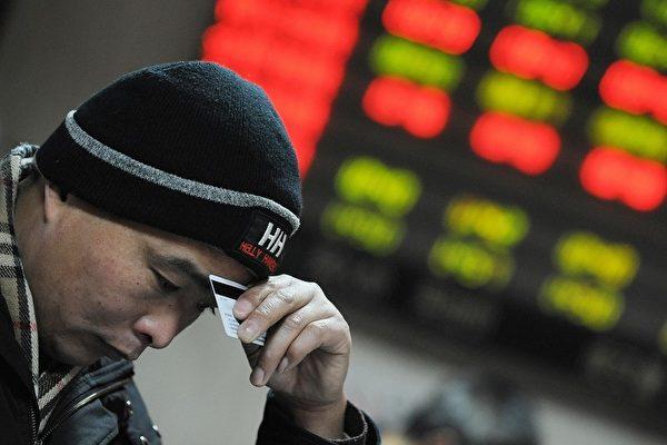 大陸股市震盪 滬指高位跳水 兩市成交破紀錄