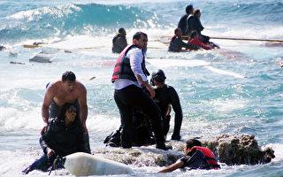 两艘偷渡船地中海再遇难  意大利等国急救援