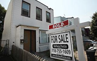 纽约州物权法修订 地产中介可返雇金给买家