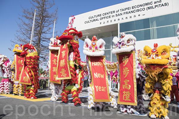 2015年4月18日,醒獅祥瑞祝賀僑教中心新址啟用。(曹景哲/大紀元)