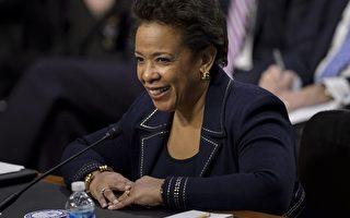 美參院可望2日內確認新司法部長人選