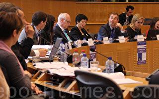 歐洲議會舉辦「中共活摘器官」國際研討會