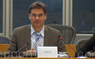 欧议会议员:在行动上制止中共活摘