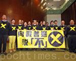 2015年4月22日,香港政府公布按人大「8·31」框架製定的政改方案,遭到民間團體和泛民政黨的強烈抗議,批評梁振英當局欺騙港人,配合中共扼殺真普選。(潘在殊/大紀元)