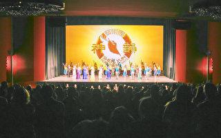 神韻美國華府第五場 觀眾感受強大正能量