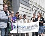 4月23日,部分Airbnb短租屋業主在舊金山市府前集會,反對短租合法化法律收緊。(周鳳臨/大紀元)