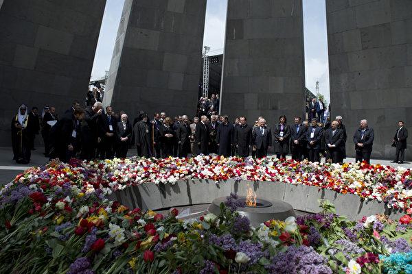 大屠殺100週年 亞美尼亞舉行儀式悼念遇難者