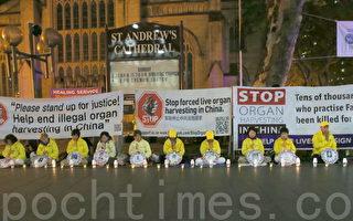 法輪功悉尼4·25燭光集會引社會關注支持
