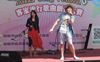 2015客家流行音乐节   美声合唱压轴登场