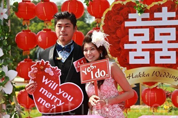 结束10年爱情长跑的谢榕宸(左1)、郝欣昀,终于共组家庭。(许享富 /大纪元)