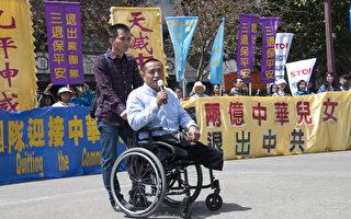 方政:两亿人退党功在千秋、功在中华民族