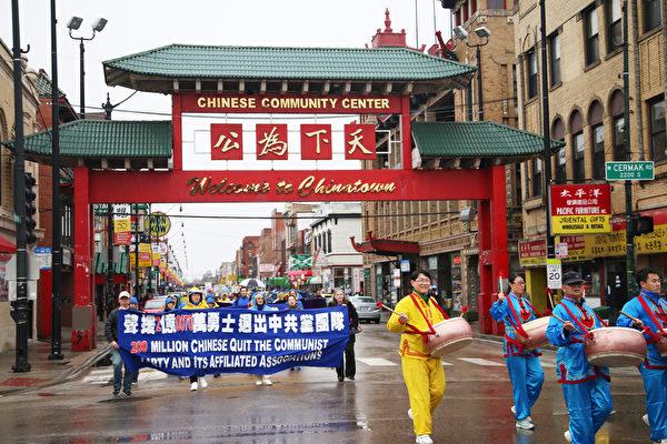 """2015年4月25日中午,法轮功学员在芝加哥中国城举行""""声援两亿人三退""""的游行活动。(王松林/大纪元)"""