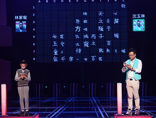 《一字千金》左起林家宥、沈玉琳。(公視提供)