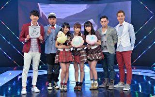 AKB48成員現身《完全娛樂》 為徵選宣傳