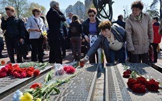 烏克蘭紀念切爾諾貝利事件29周年