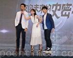 中天自製的偶像劇《來自未來的史密特》於2015年4月28日在台北媒體記者會。圖為劇中側拍一景。(黃宗茂/大紀元)