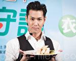 艺人陈德烈4月29日在台北现身公益记者会,现场制作营养又美味的洋芋鸡蛋蔬菜卷。(陈柏州/大纪元)