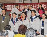 前排左起:赵炳贤、伍汉涛、于爱珍、孙序彰和陈惠青当选常委。(曹景哲/大纪元)