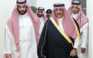 因應局勢多變 沙特王位將交棒到第三代
