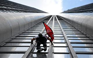 法蜘蛛人再攀高楼 为尼泊尔灾民祈福