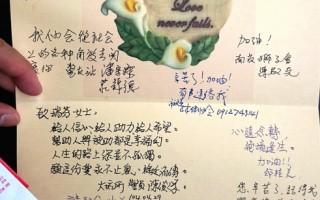 孝女照顾瘫母15年 员警劝募善款