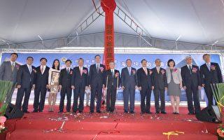 瞄準兩岸自貿區商機 台北港成立海運快遞
