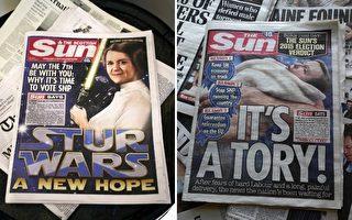英太陽報鬧分裂 蘇格蘭版不挺卡梅伦