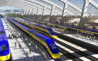 算算加州高铁票价前景如何?
