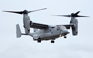 美魚鷹旋翼機成功橫跨太平洋 有何戰術意義
