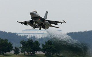 执行轰炸叶门任务 摩洛哥1架F-16失踪