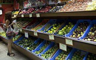 北美超市華裔挑挑揀揀 買賣雙方誰的錯